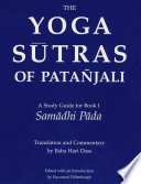 Yoga Sutras Of Patanjali Book 1