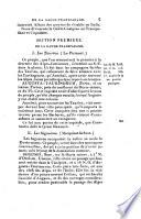 Atlas de la Géographie ancienne et historique composée d'après les cartes de d'Anville
