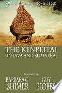 The Kenpeitai In Java And Sumatra