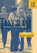 Tangram 1B