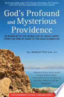 God s Profound and Mysterious Providence