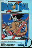 Dragon Ball Z Vol 1 Limited Edition  book