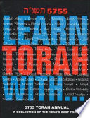 Learn Torah With 1994 1995 Torah Annual