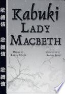 Kabuki Lady Macbeth