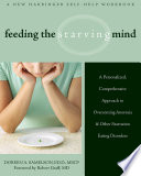 Feeding the Starving Mind