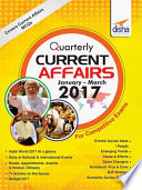 Quarterly Current Affairs   January to March 2017 for Competitive Exams