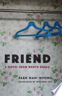 Friend Book PDF
