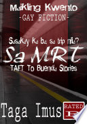 SA MRT  GAY FICTION