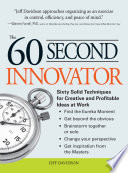 The 60 Second Innovator