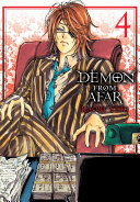 Demon From Afar : this black magic fantasy! on the trail of...
