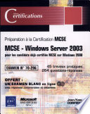 MCSE Windows Server 2003
