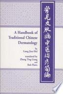 A Handbook of Traditional Chinese Dermatology