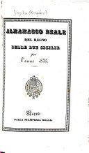Almanacco Deale del Regno delle Due Sicilie