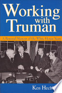 Working with Truman