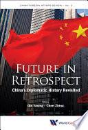 Future in Retrospect