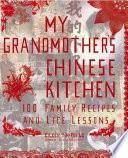 My Grandmother S Chinese Kitchen