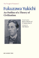 An Outline of a Theory of Civilization
