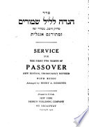 Service for the first two nights of Passover
