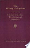 The History of al Tabari Vol  18