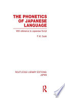 The Phonetics of Japanese Language