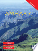 Colloquial Amharic  eBook And MP3 Pack