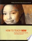 How to Teach Now