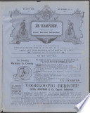 Mar 1886