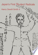 Japan's First Student Radicals