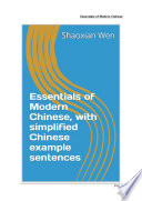 Essentials of Modern Chinese  with simplified Chinese example sentences