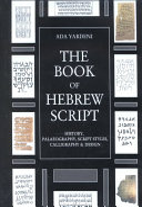 The book of Hebrew script