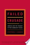 Failed Crusade