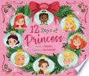 12 Days Of Princess