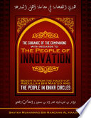The Guidance of the Companions With Regards To The People Of Innovation  Salafi