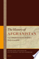 The History of Afghanistan (6 vol. set)