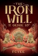 The Iron Will of Genie Lo Book