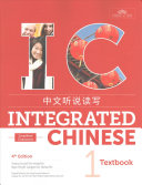 Integrated Chinese 1 Textbook Simplified Characters