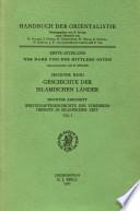 Handbook of Oriental Studies. Section 1 the Near and Middle East, History of Islamic States, Wirtschaftsgeschichte Des Vorderen Orients in Islamischer