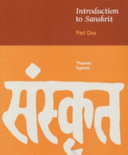 Introduction to Sanskrit