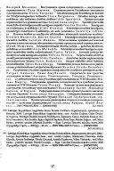 Latvijas preses hronika