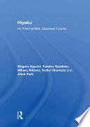 Hiyaku  An Intermediate Japanese Course