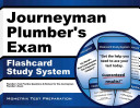 Journeyman Plumber s Exam Flashcard Study System