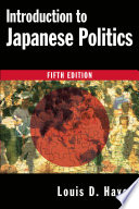 introduction-to-japanese-politics
