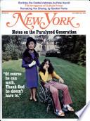 Oct 26, 1970