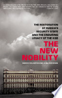 The New Nobility