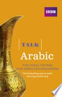Talk Arabic Enhanced eBook  with audio    Learn Arabic with BBC Active