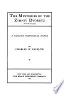 The Mysteries of the Z  mniy Dv  retz  Winter Palace  Book PDF