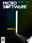 마이크로소프트웨어 393호