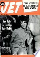 Sep 26, 1968