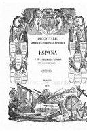 Diccionario Geografico Estadistico Historico de Espana y Sus Posesiones de Ultramar