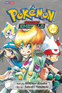 Pok  mon Adventures The Screen Into The Pages Of This Action Packed